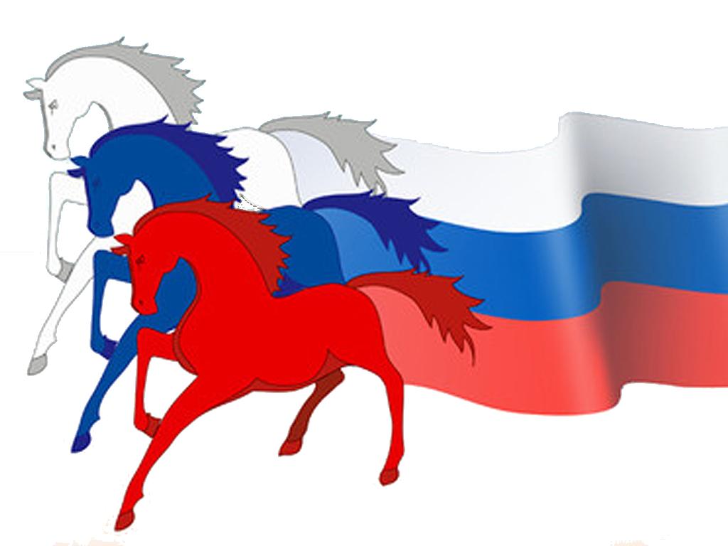 Поздравление с днем россии в прозе официальное фото 65
