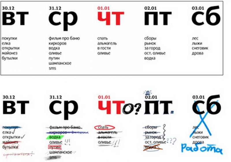 Гибкие вставки для трубопроводов и насосов: обзор и виды 77