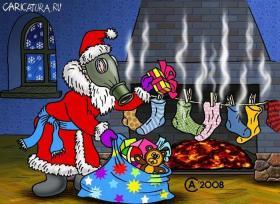 Дед мороз и носки